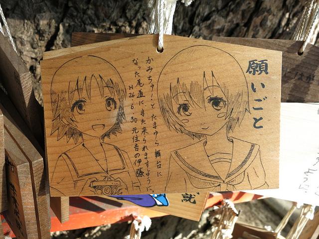 kamichu-tamayura_2015_01.jpg
