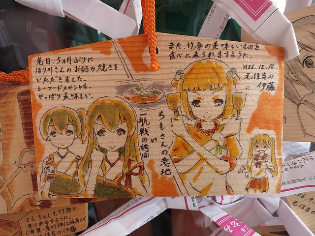 kamichu-tamayura_2015_24.jpg