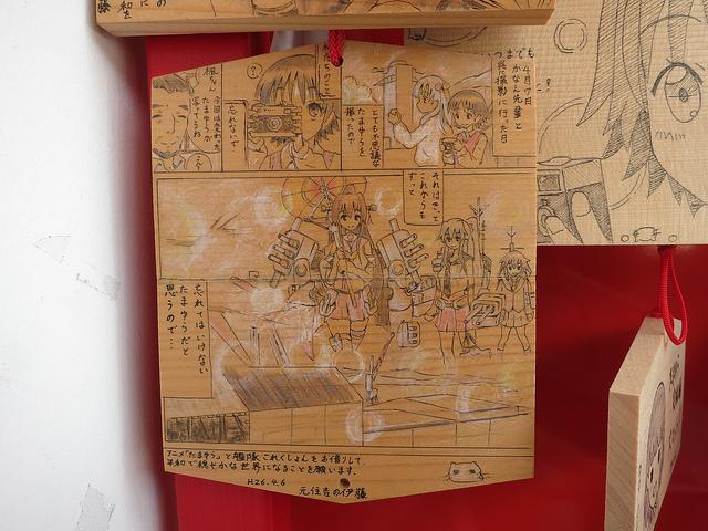 kamichu-tamayura_2015_25.jpg