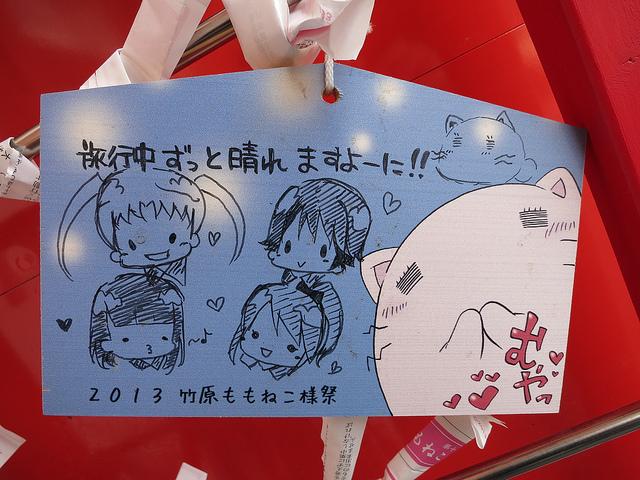 kamichu-tamayura_2015_28.jpg