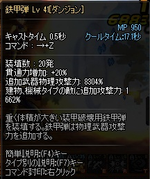 20150717013940215.png