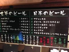 壱麺屋:ビールメニュー