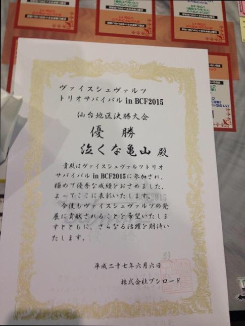 fc2blog_201506072321157bb.jpg