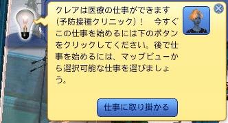 2015060208460614c.jpg