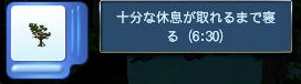 20150603215215885.jpg