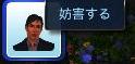 20150606194641c67.jpg