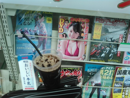 20150606_cafe.jpg