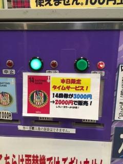 梅_バッティングセンター_004