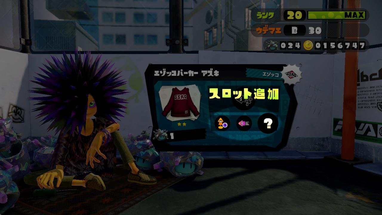 WiiU_screenshot_TV_0162B_20150709211858885.jpg