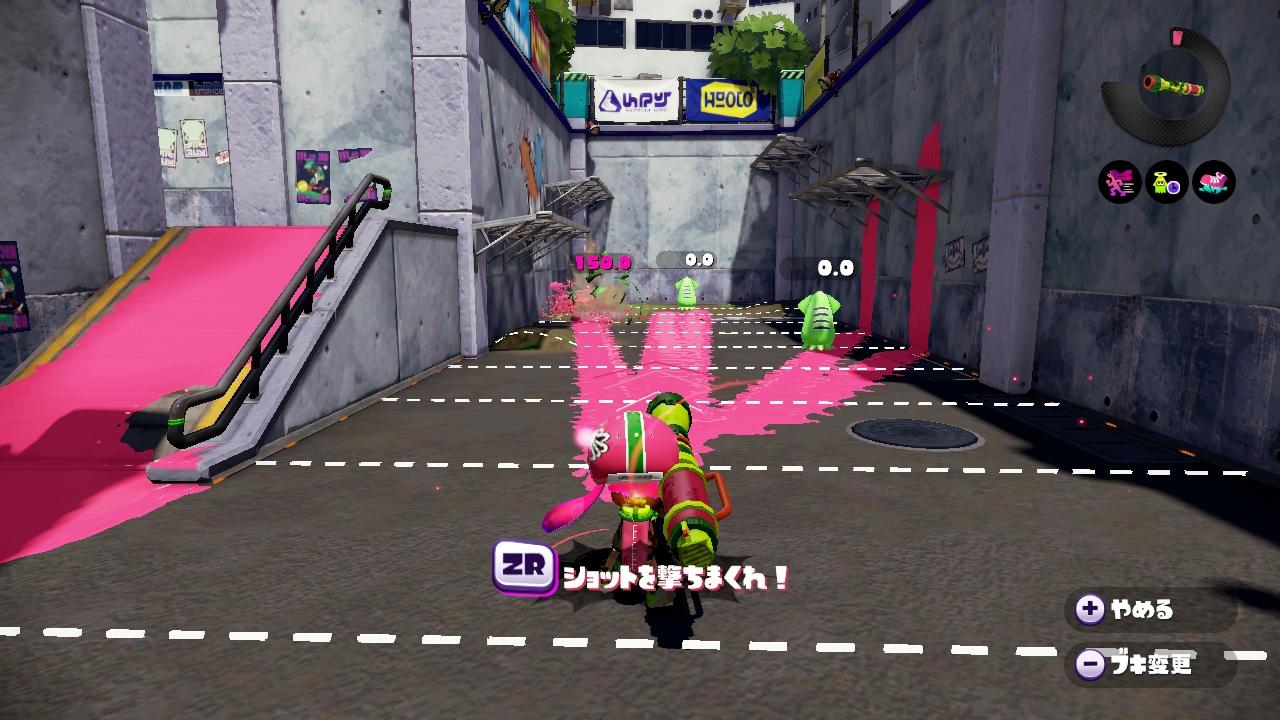 WiiU_screenshot_TV_0162B_20150731220518320.jpg