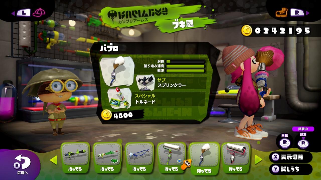 WiiU_screenshot_TV_0162B_20150801154041ce3.jpg