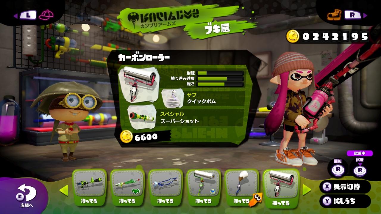 WiiU_screenshot_TV_0162B_20150801154138de6.jpg