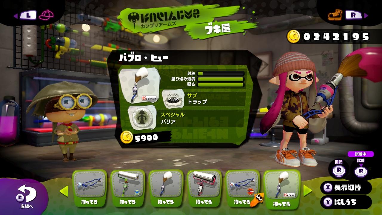 WiiU_screenshot_TV_0162B_2015080115424546a.jpg