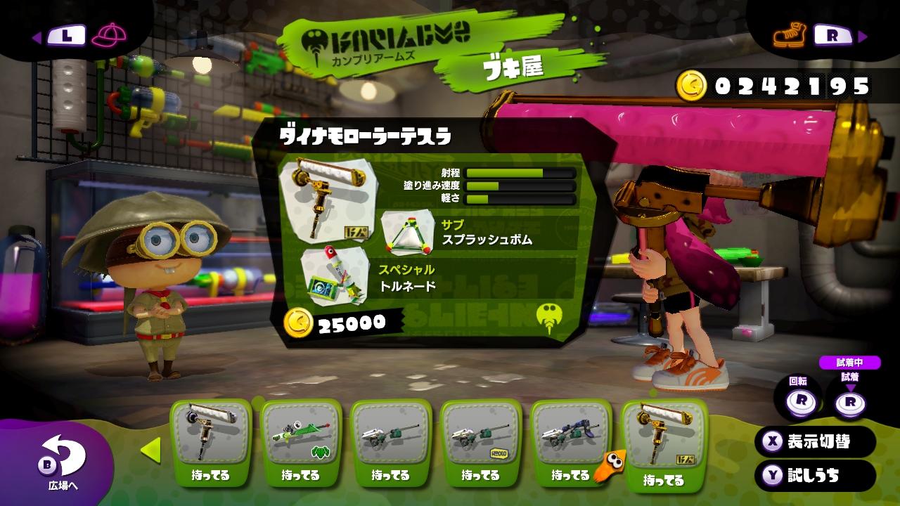WiiU_screenshot_TV_0162B_2015080115453509b.jpg
