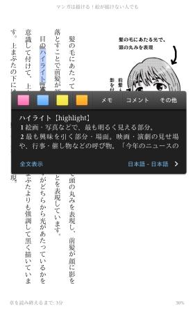 kakeru4.jpg