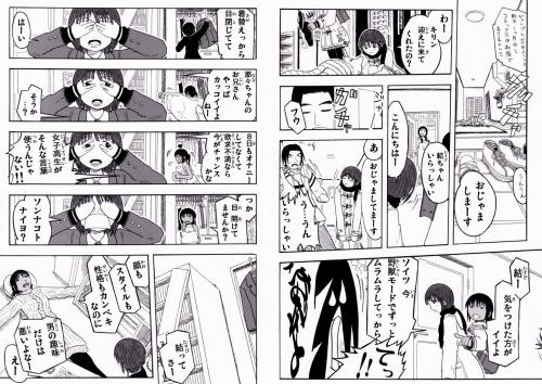 tanosimi-g2.jpg