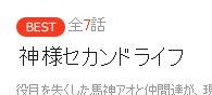 ブログスクショ編集22