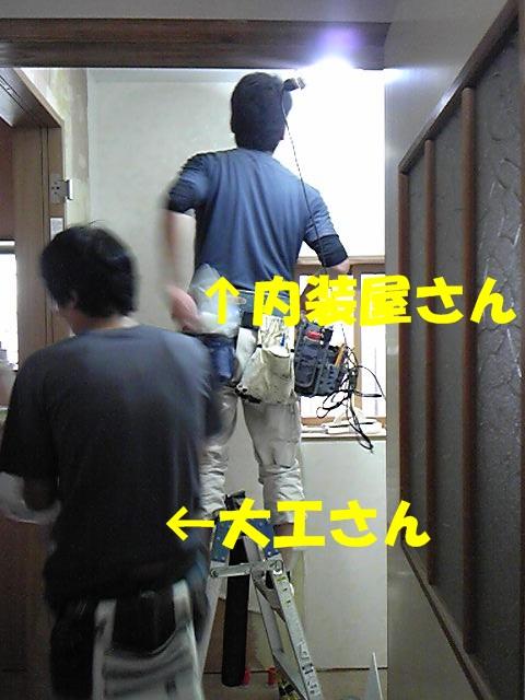 150724_132728.jpg