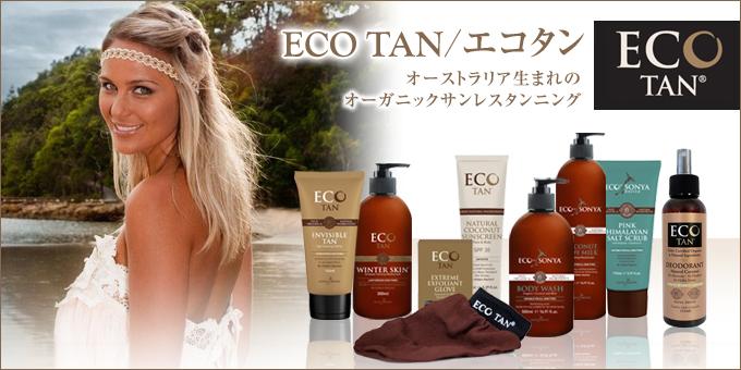 ecotan_top.jpg