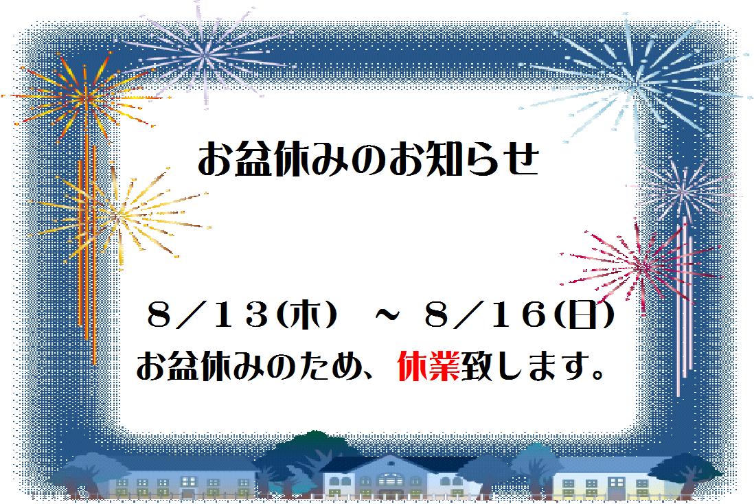 20150807211836f9d.png