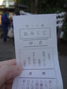 東京恵比寿の結婚相談所ハッピーカムカムアドバイザー婚活ブログ-tougou5