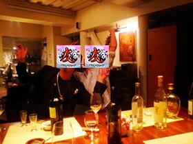 東京恵比寿の結婚相談所ハッピーカムカムアドバイザー婚活ブログ-italian1