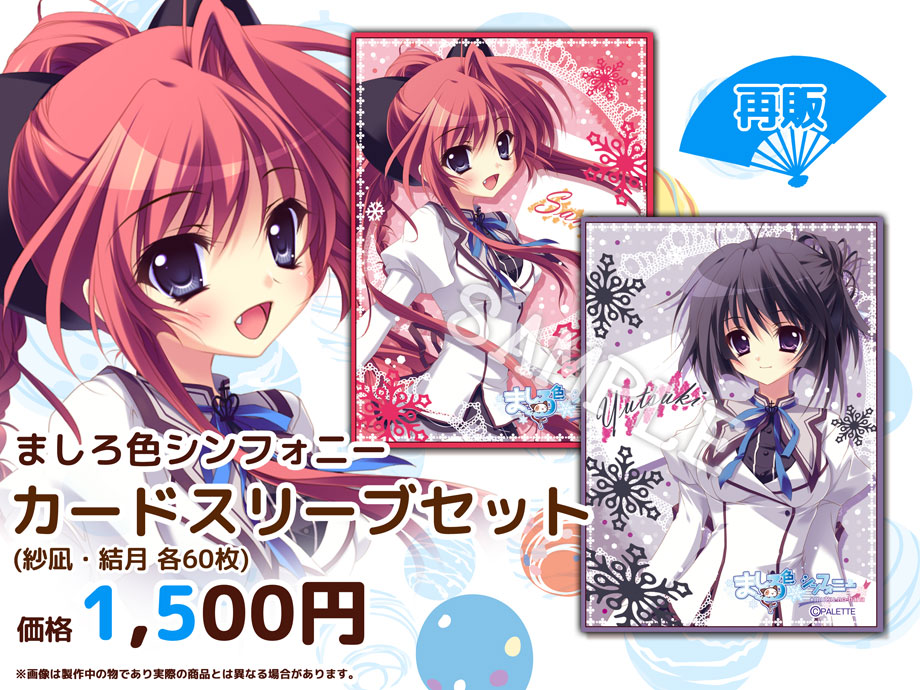 goods_10_20150801045704a72.jpg