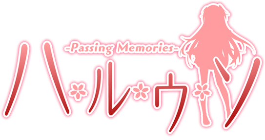 haru_logo.png