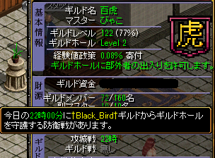 201507051947515f0.png