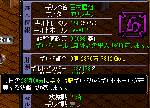 201507121303341f9.png
