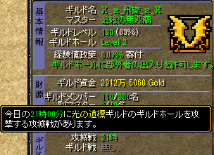 20150721070402aa4.png
