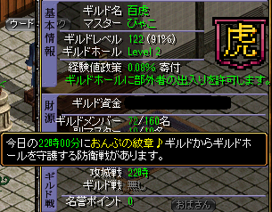 201507210704034c6.png
