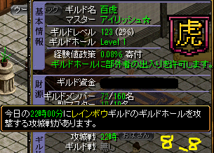 20150810083721ae9.png