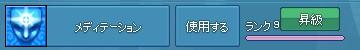 2015y07m13d_184026662.jpg